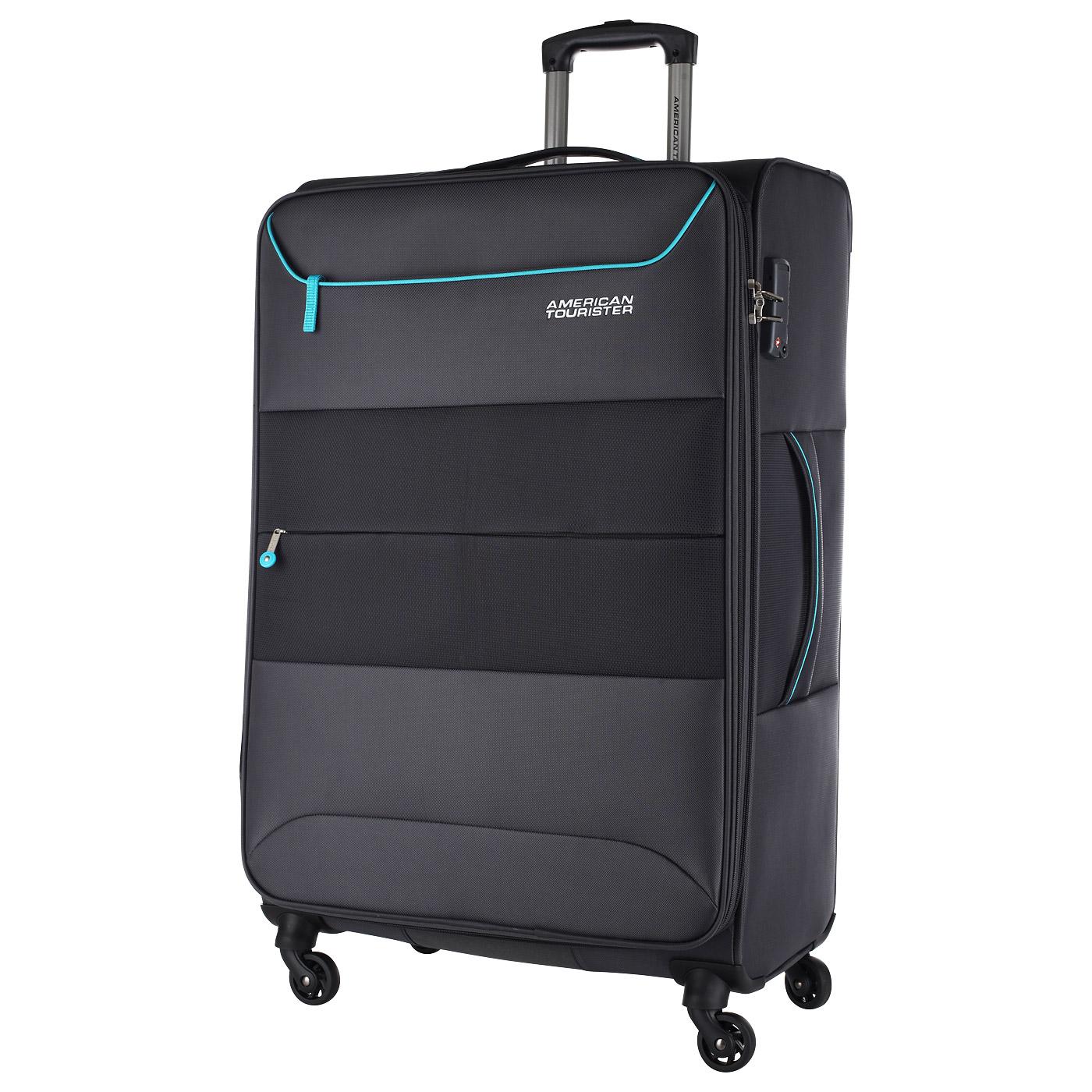 Где купить большой чемодан