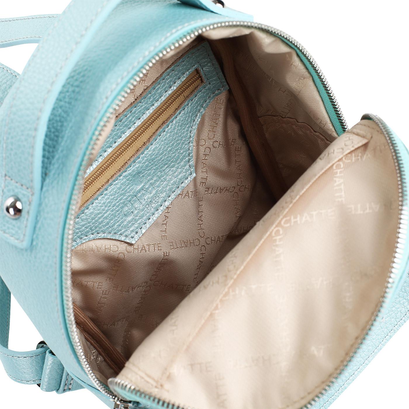 2820ab7ced17 Маленький кожаный рюкзак с аппликацией Chatte DB9225_light blue ...