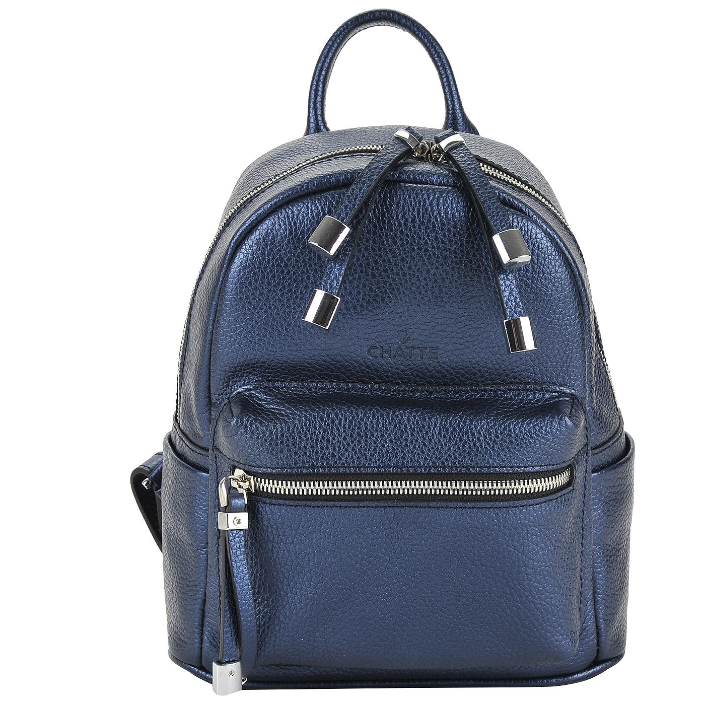 bd3663782655 Женский рюкзак из натуральной металлизированной кожи Chatte Женский рюкзак  из натуральной металлизированной кожи Chatte ...