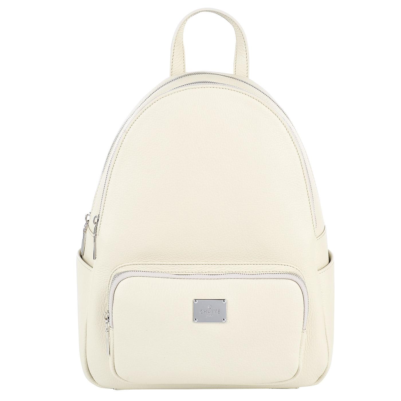 d3d709ad44ef Женский кожаный рюкзак Chatte DB9135_cream - 2000557720688 бежевый ...