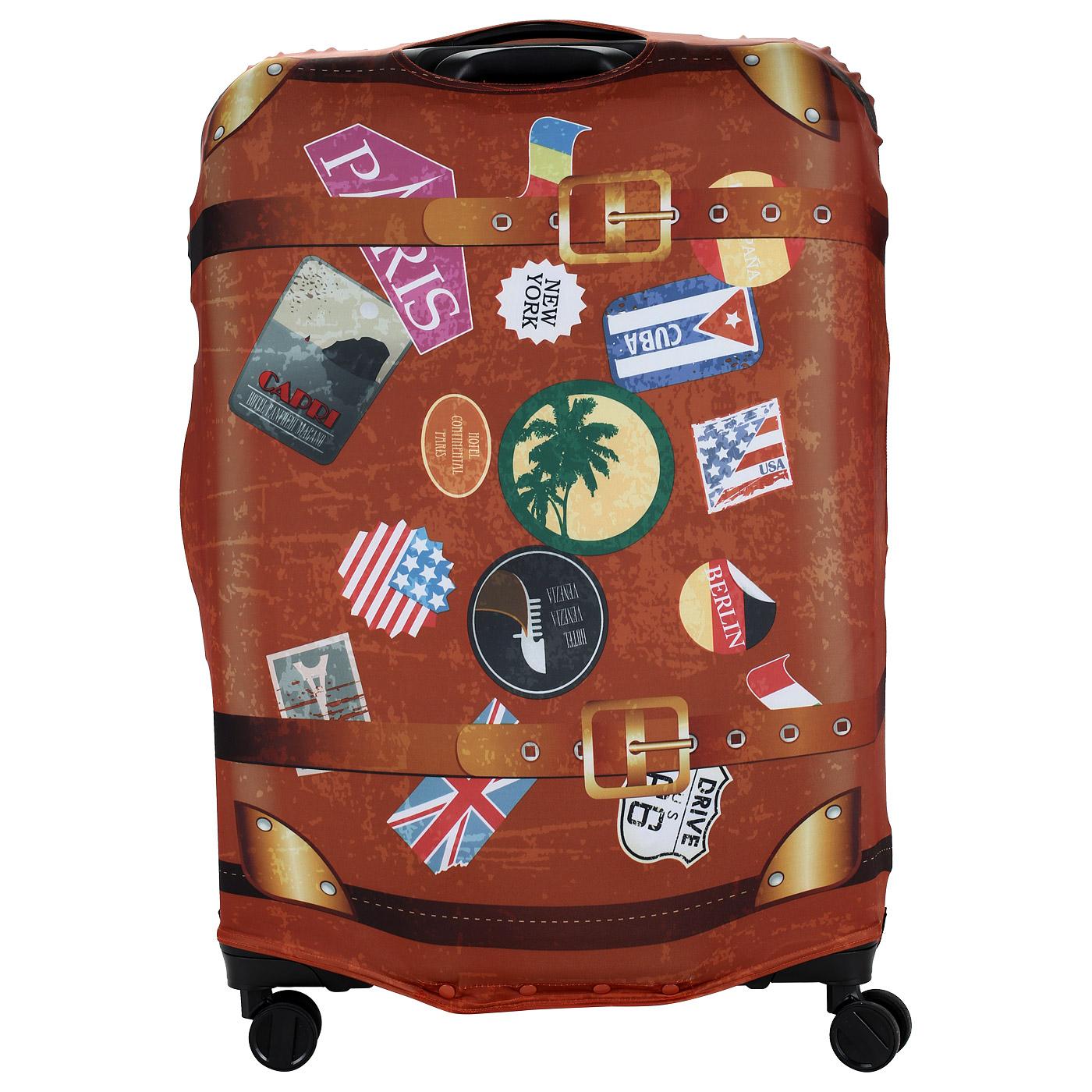 Веселый чемодан картинка