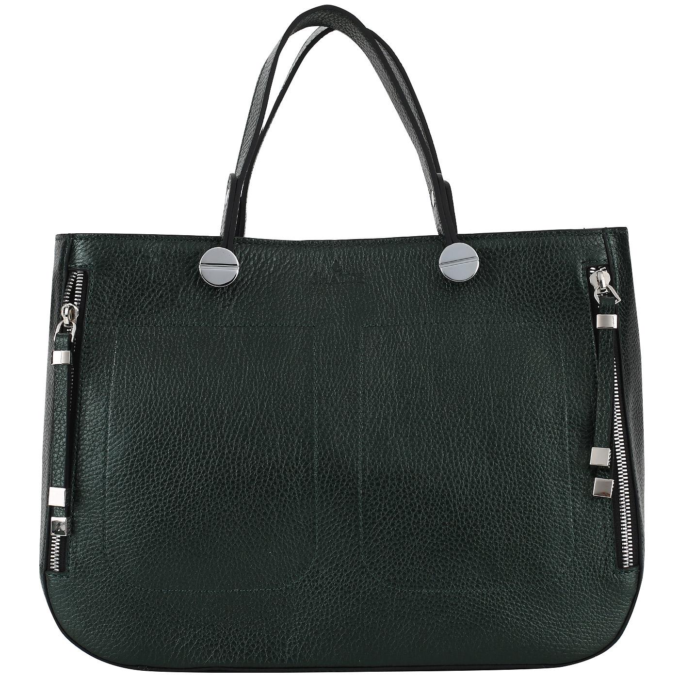 be82806e646b Зеленая кожаная сумка на молнии Chatte Зеленая кожаная сумка на молнии  Chatte ...