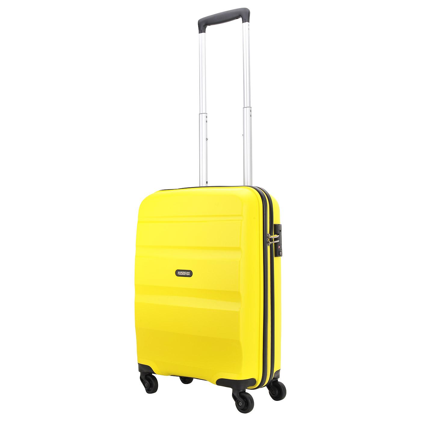 Купить чемодан в Москве для ручной клади