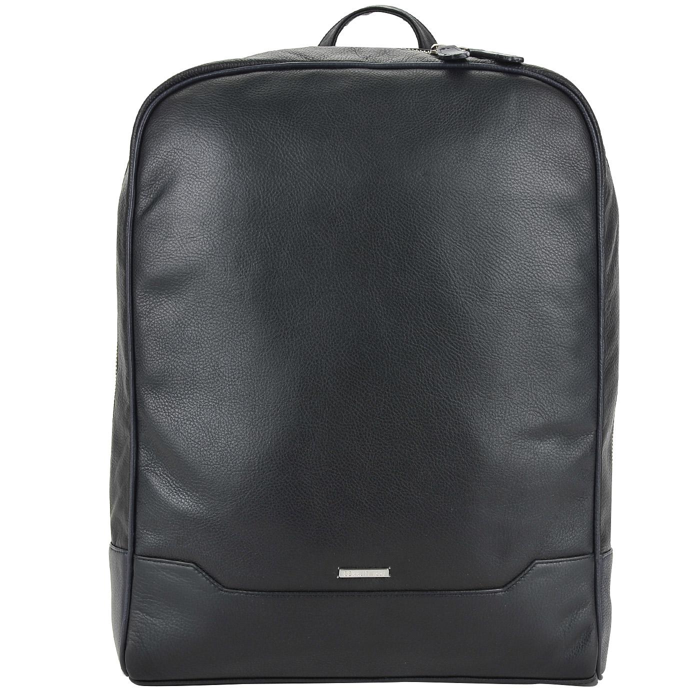 Бизнес рюкзаки купить в спб billabong рюкзак deploy backpack