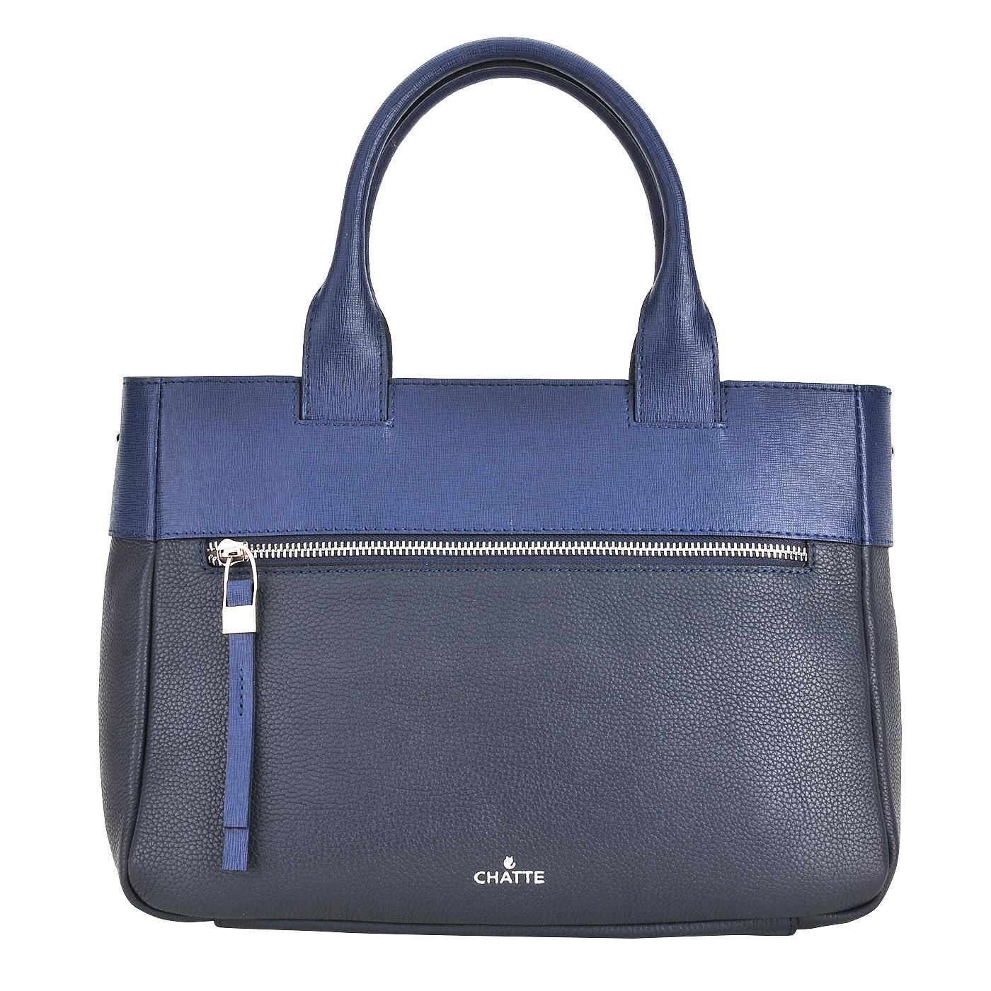 СумкаКлассические сумки<br>Съемный регулируемый плечевой ремешок.Закрывается на молнию. Внутри одно отделение, в котором карман на молнии и два кармашка для мелочей. Снаружи на передней стенке сумки карман на молнии.<br><br>count_sale: 0<br>new: 0<br>sale: 0