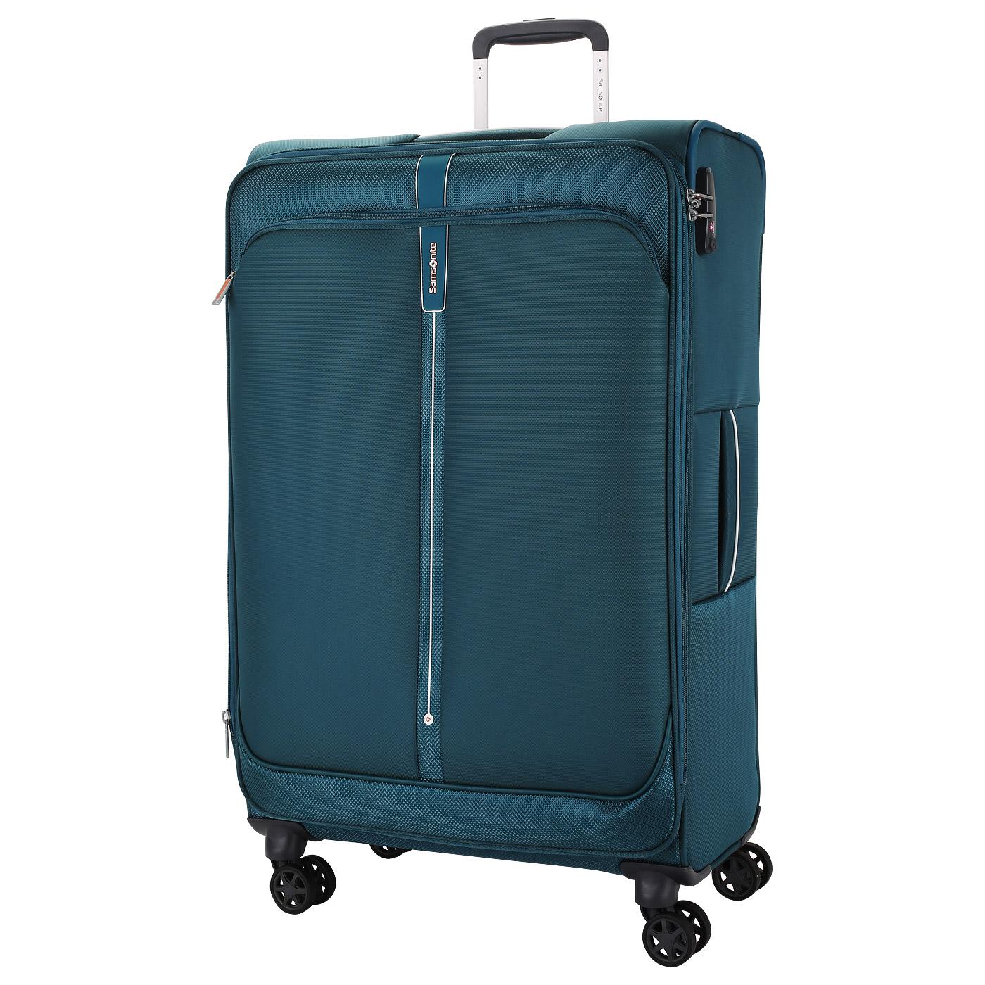 Купить чемодан samsonite в Москве в магазине