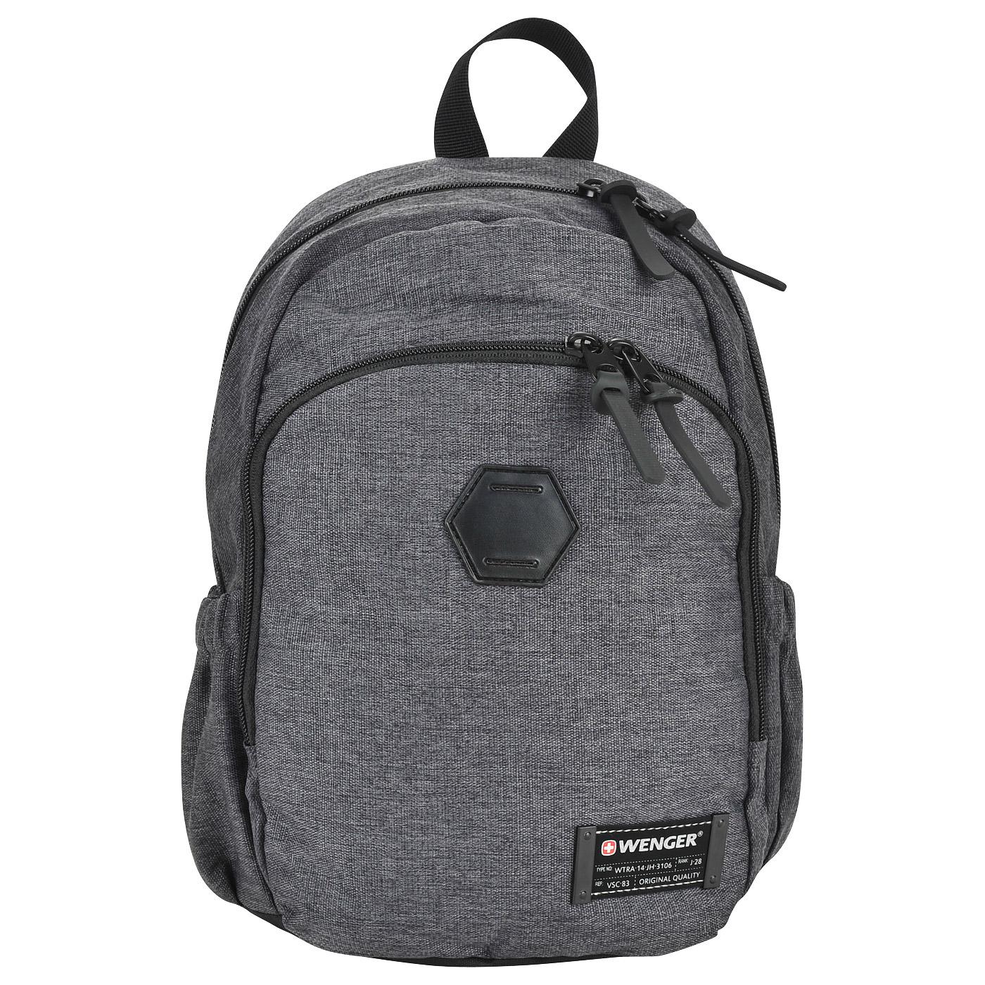 Тканевый рюкзак Wenger 2608424521 - 2000557756083 серый полиэстер 25 ... 622e863011b