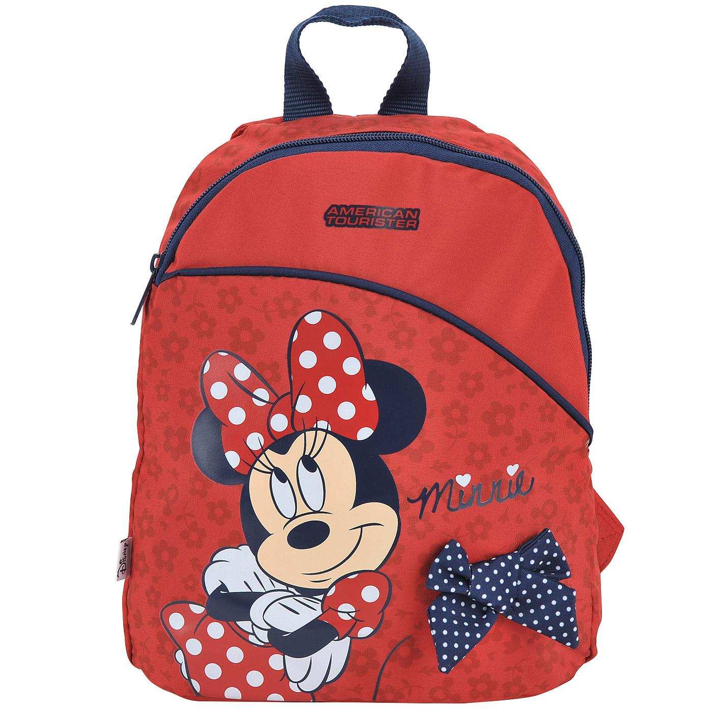 Где купить в омске детский рюкзак рюкзак каркасный ортопедический dream 438949