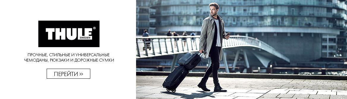 5131bdcc074c Купить чемодан на колесах в интернет-магазине «Пан Чемодан»